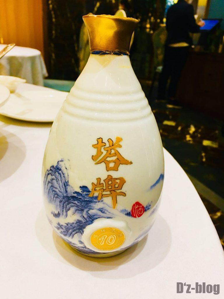 上海亿家一宴 紹興酒②