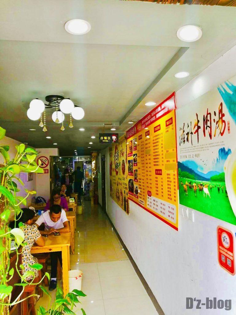 上海ローカル牛肉スープ店店内