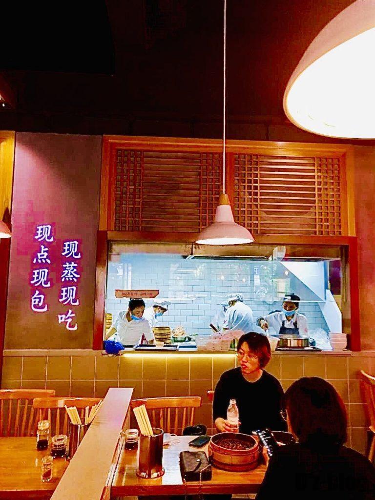 上海佳家汤包 店内②