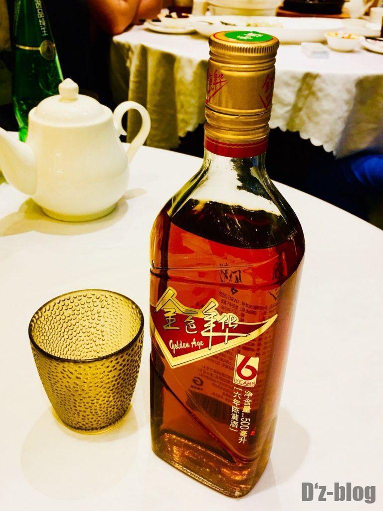 上海亿家一宴 紹興酒