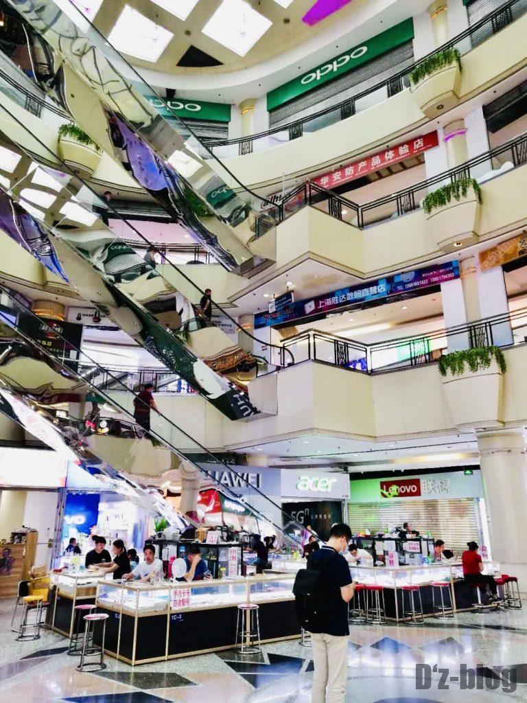 上海携帯修理店②