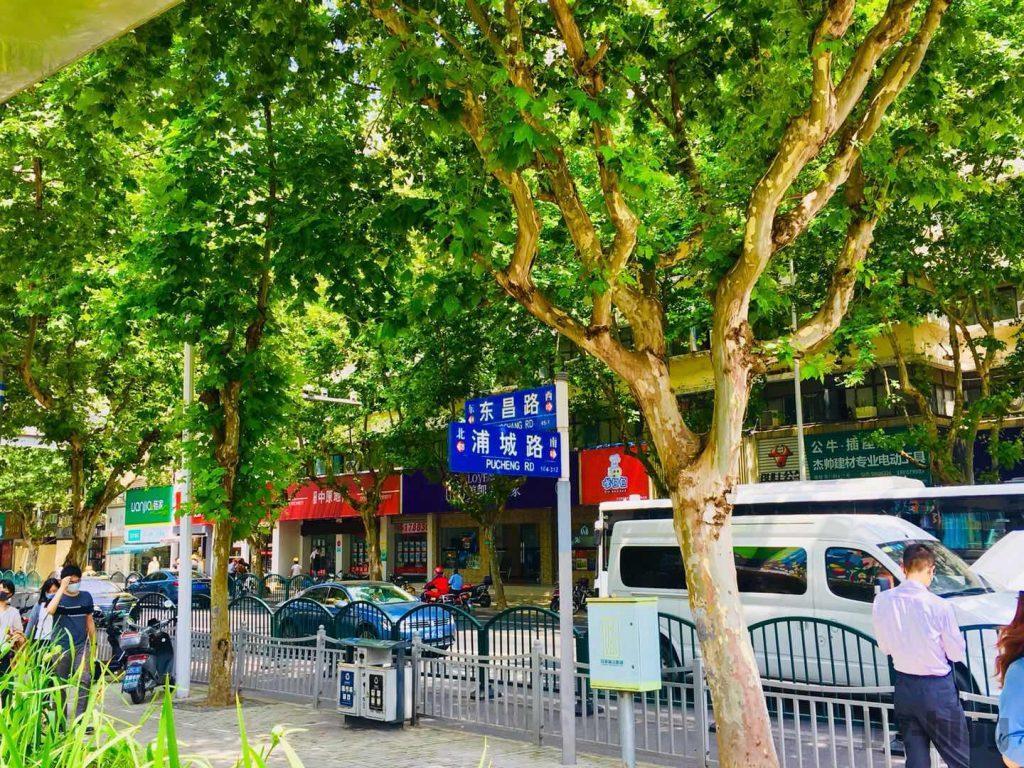 上海東昌路駅前⑫