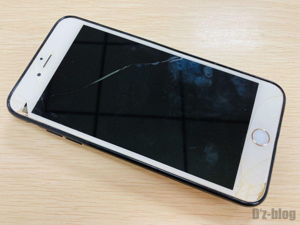 Mの壊れた携帯