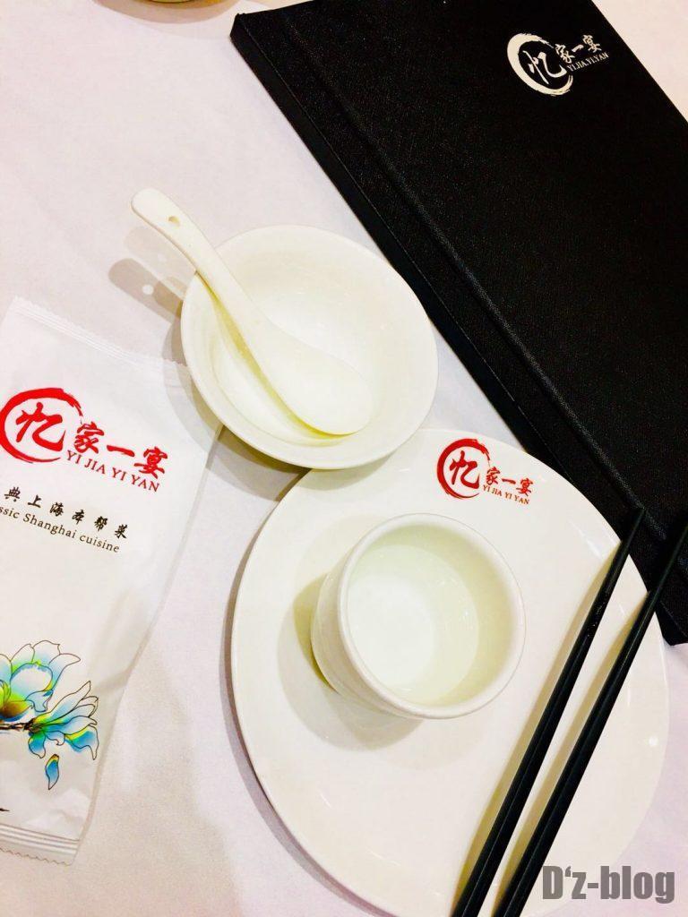 上海亿家一宴 座席