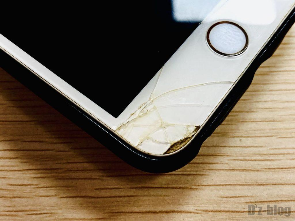 Mの壊滅的な携帯