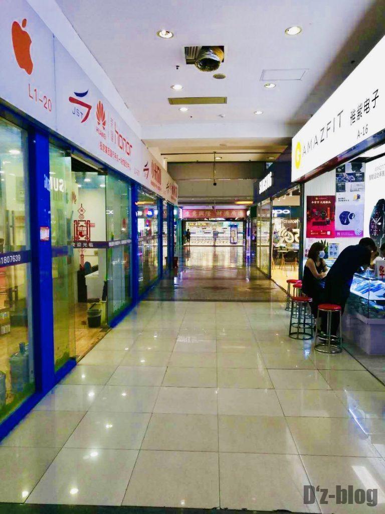上海携帯修理店