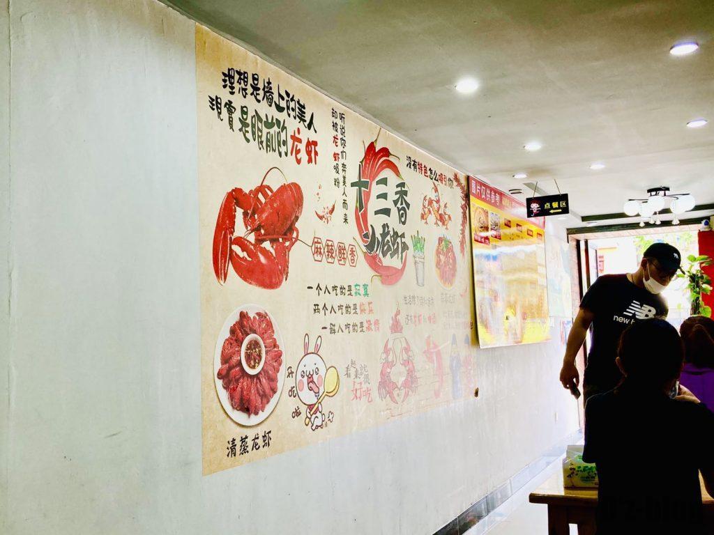 上海ローカル牛肉スープ店②