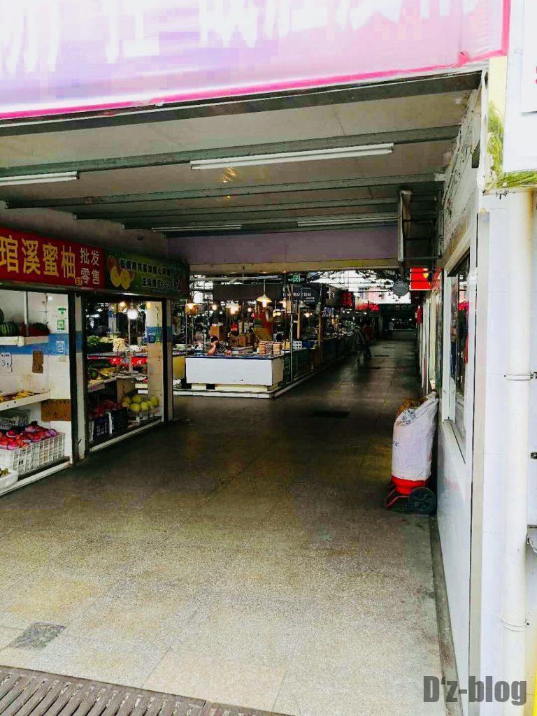 上海野菜市場②