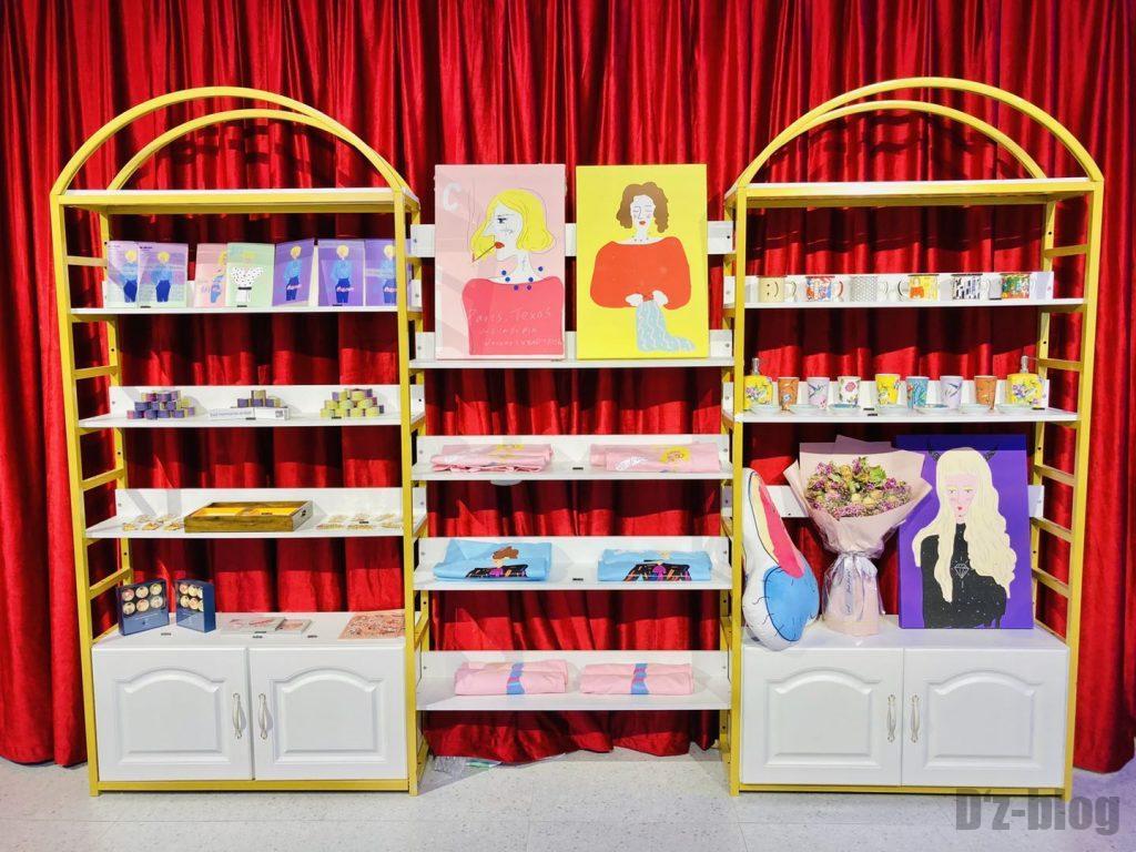 上海80年代博物館土産棚