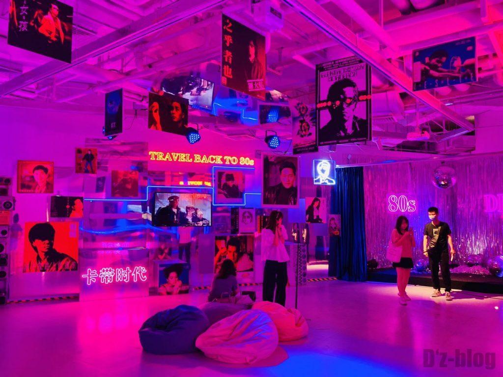 上海80年代博物館ディスコモデル