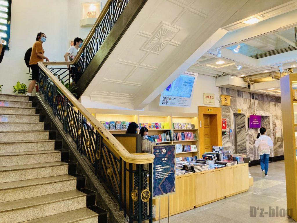 上海外文書店店内階段