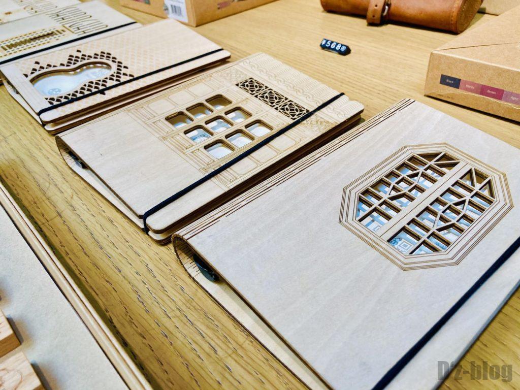 上海幸福里本屋二階木製ブックカバー