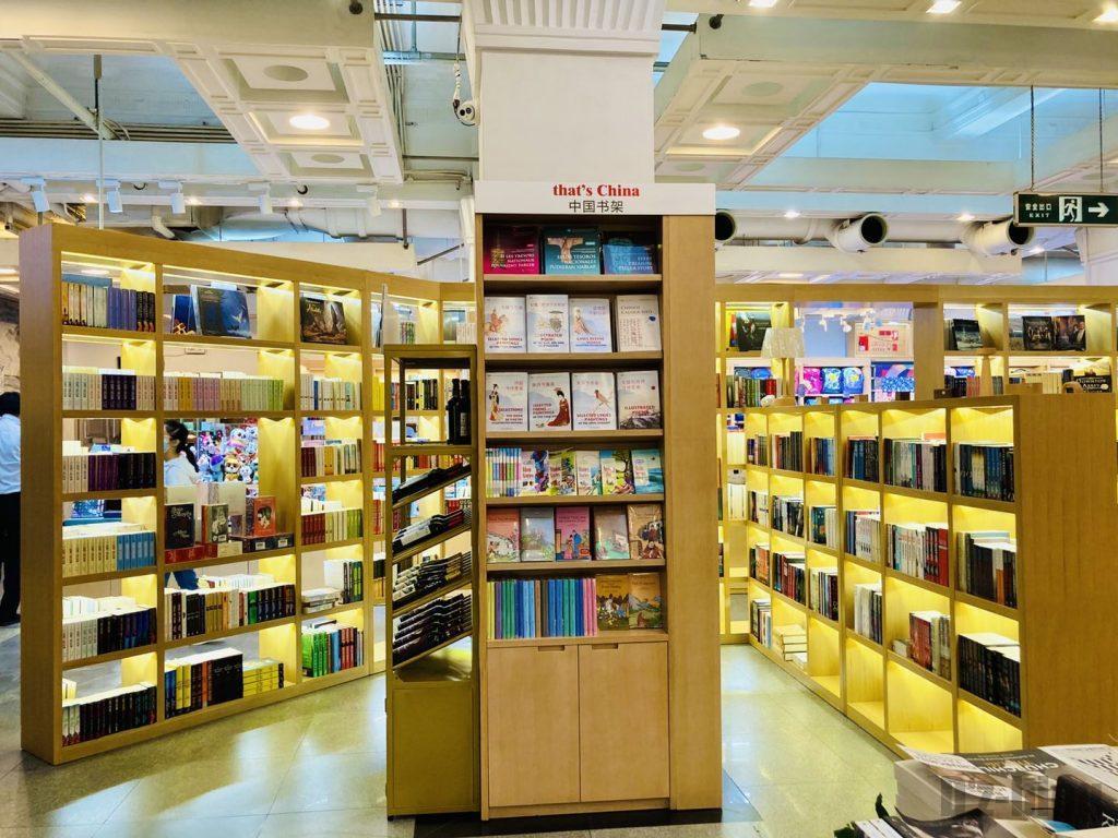 上海外文書店外国本
