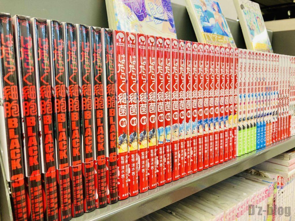 上海外文書店はたらく細胞漫画