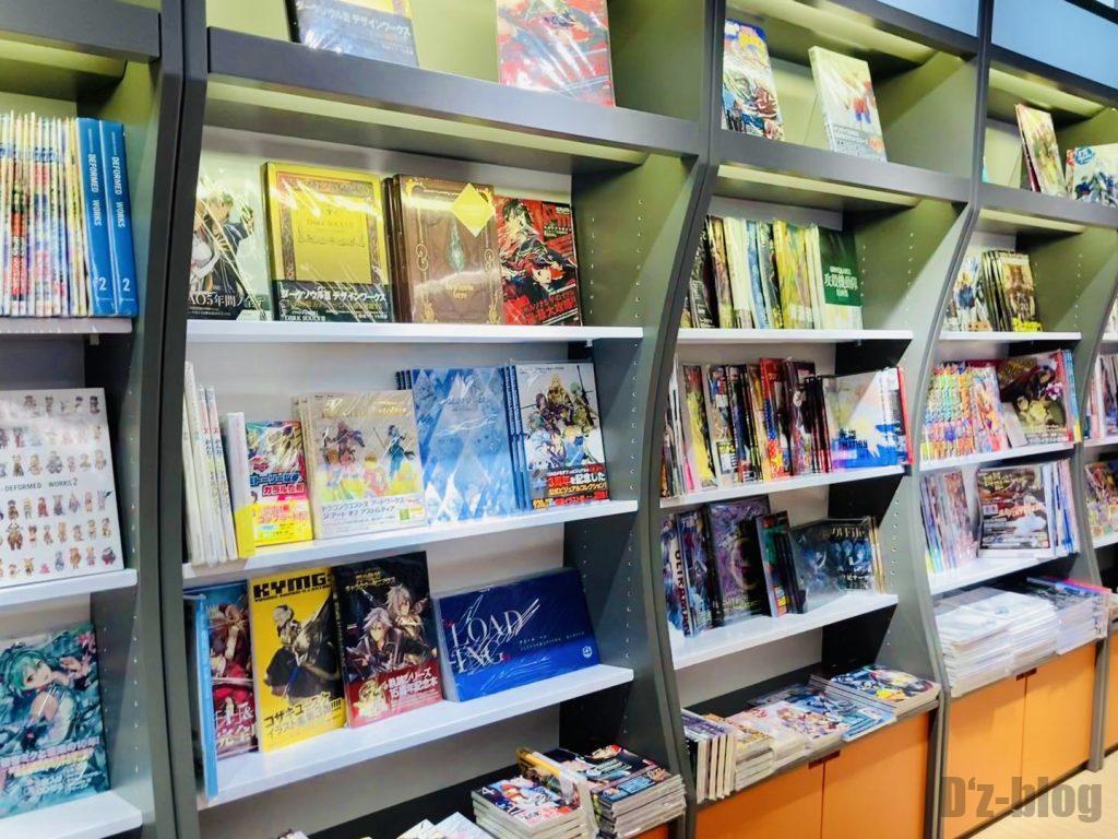 上海外文書店特集本