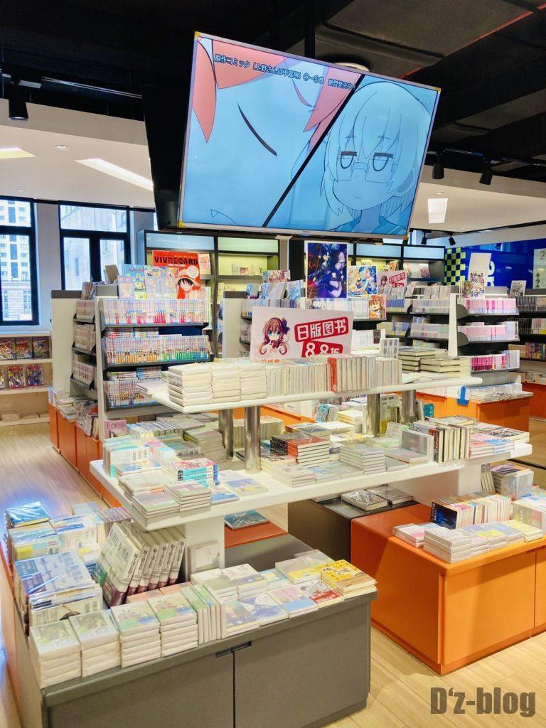 上海外文書店日本小説