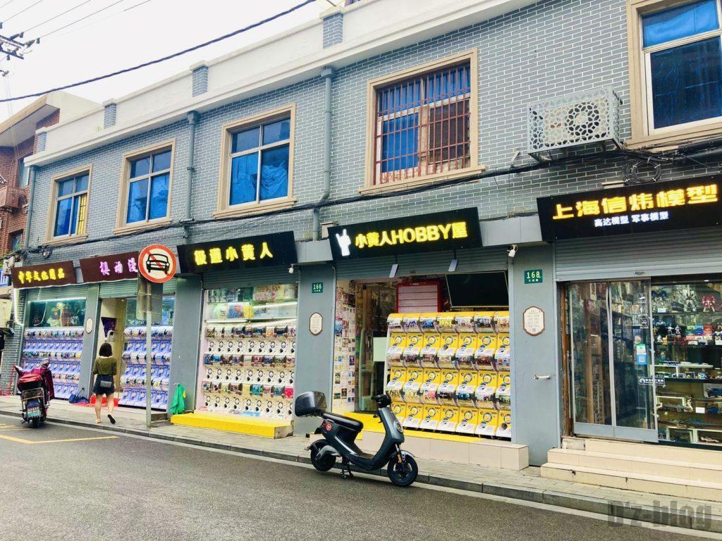 上海ガチャポン店