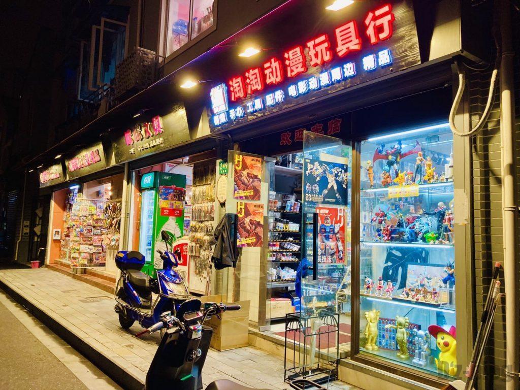 上海フィギア店