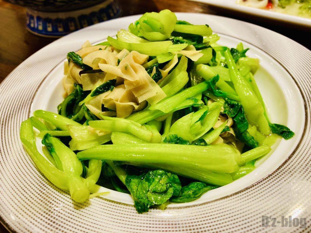 上海孔乙巳青菜炒め