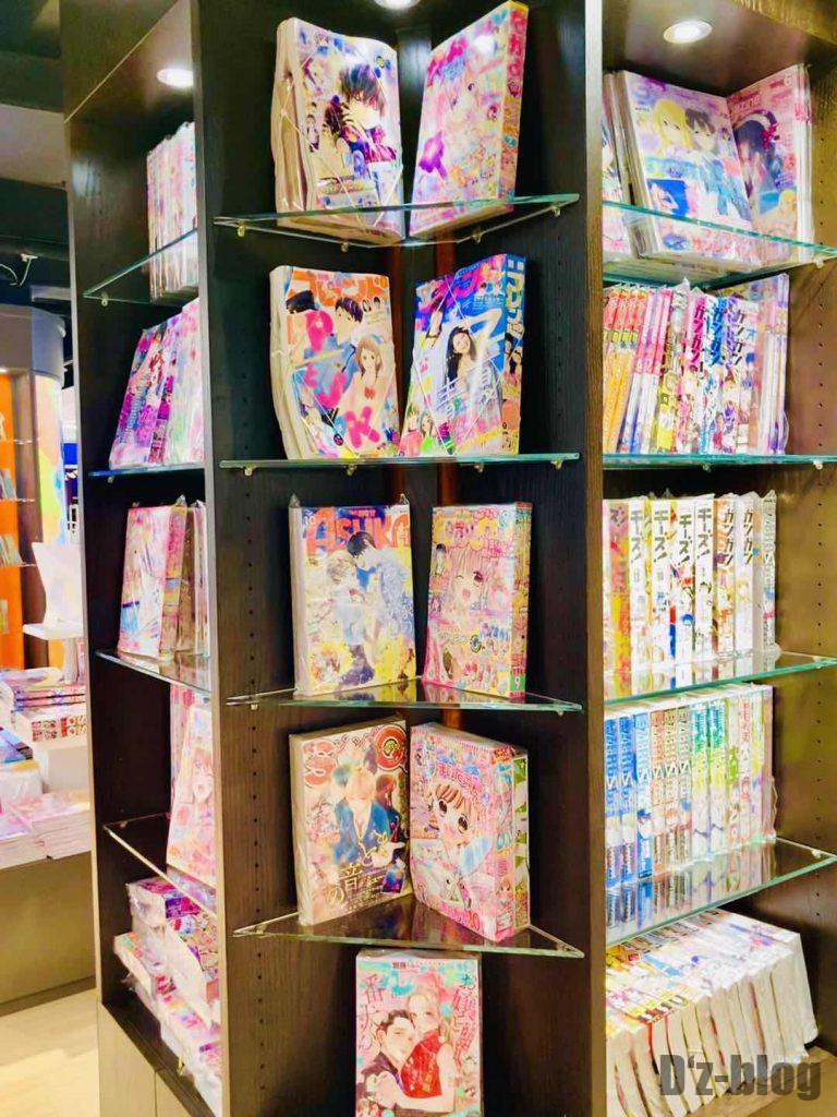 上海外文書店少女月刊誌