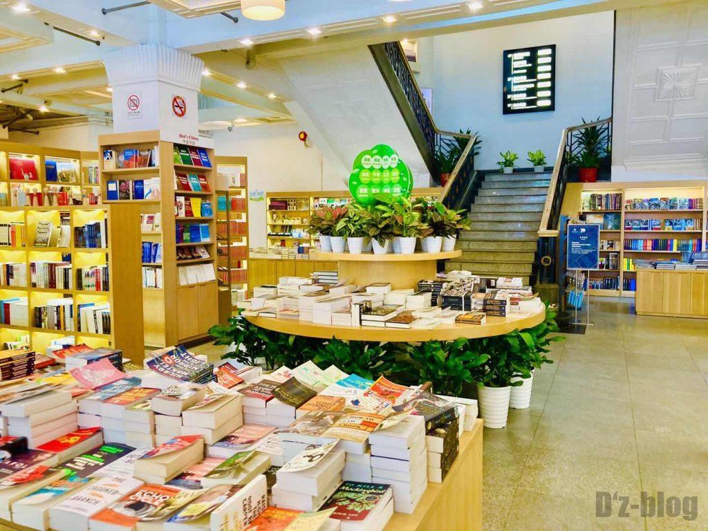 上海外文書店一階陳列
