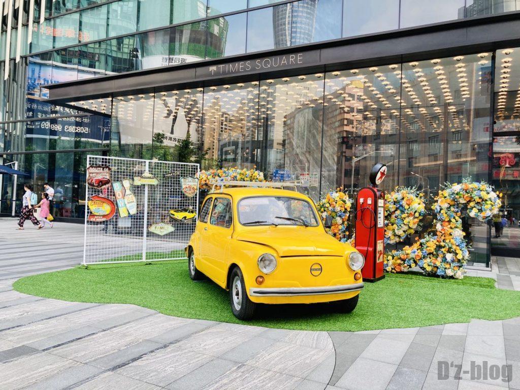 上海80年代博物館華潤時代百貨店門ディスプレイ