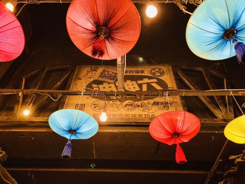 上海1192風情街六神油