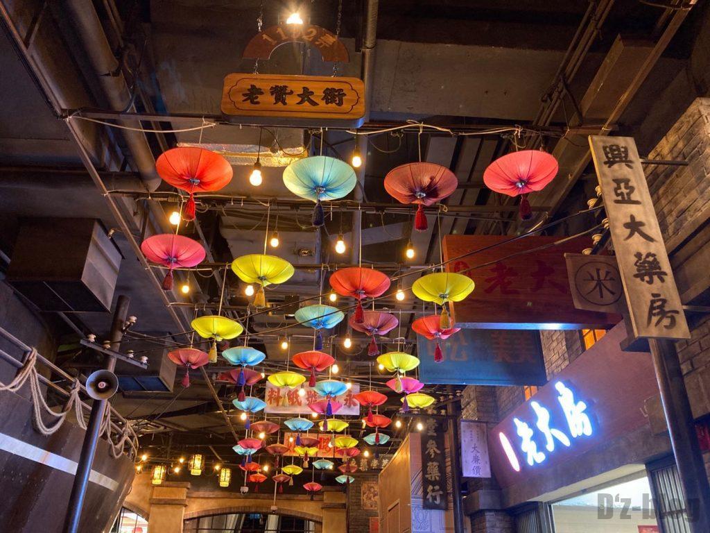 上海1192風情街天井