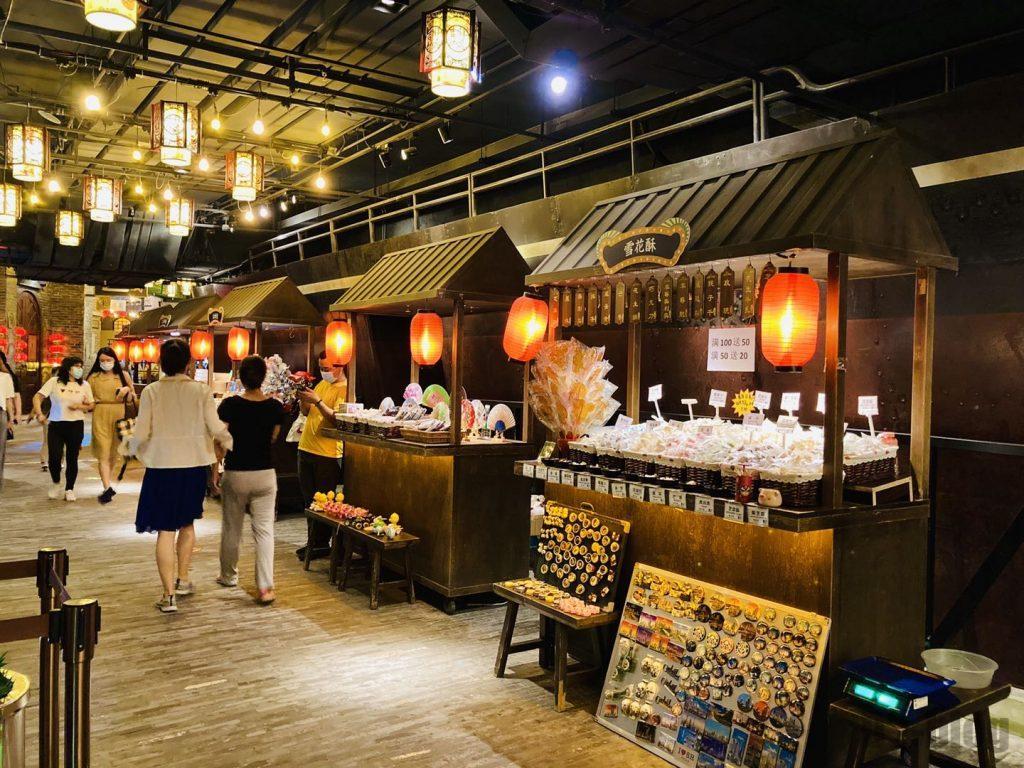 上海1192風情街出店