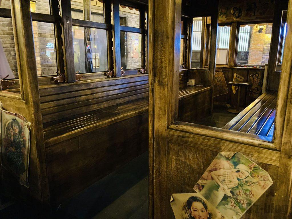 上海1192風情街電車内