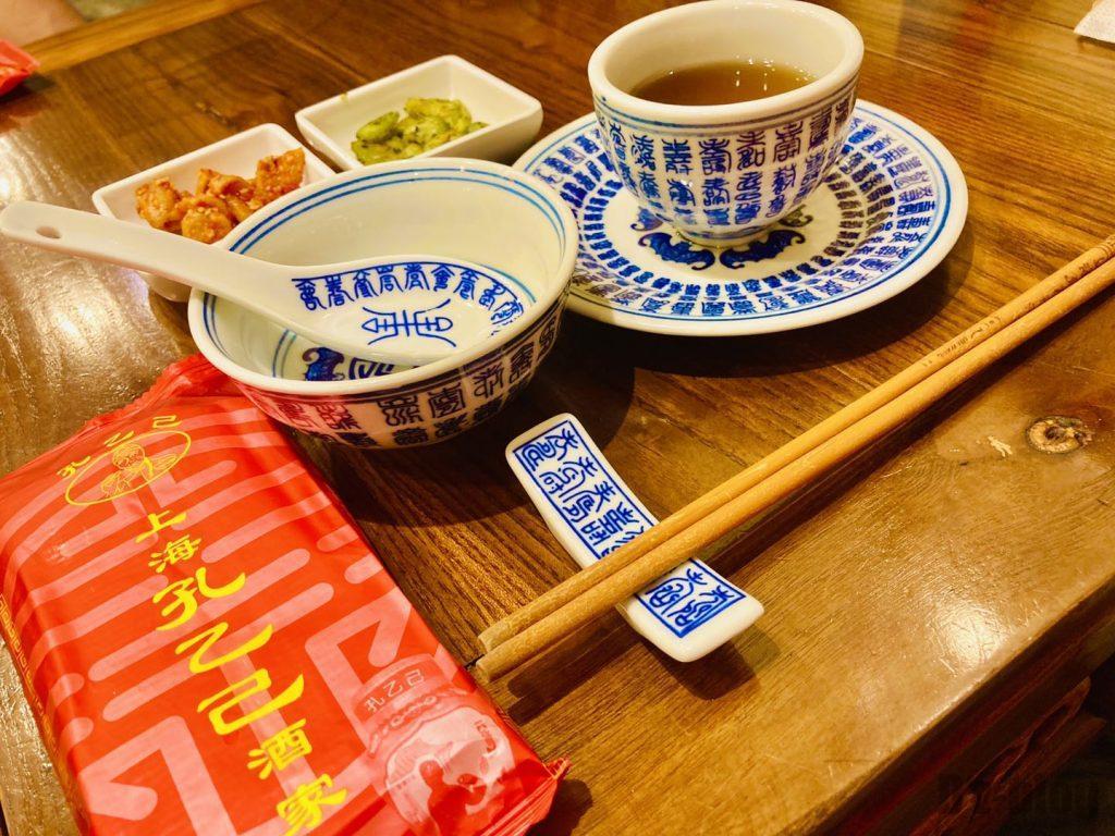 上海孔乙巳食器