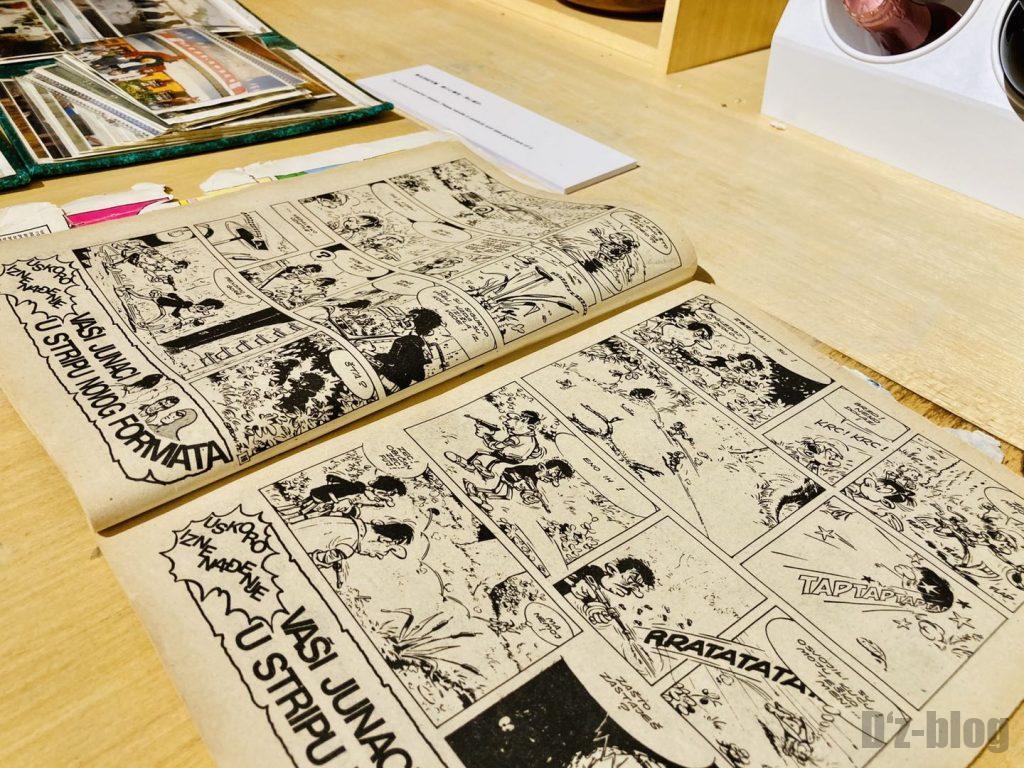上海80年代博物館プライベートルーム漫画