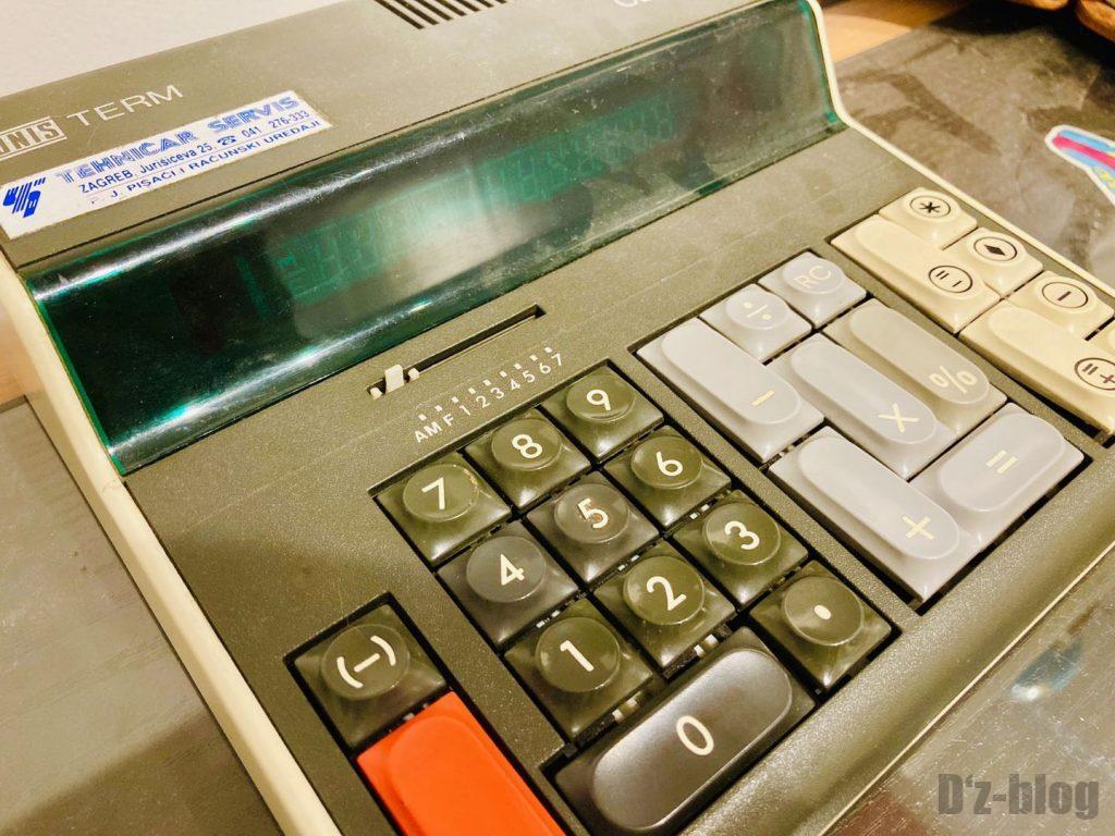 上海80年代博物館電卓