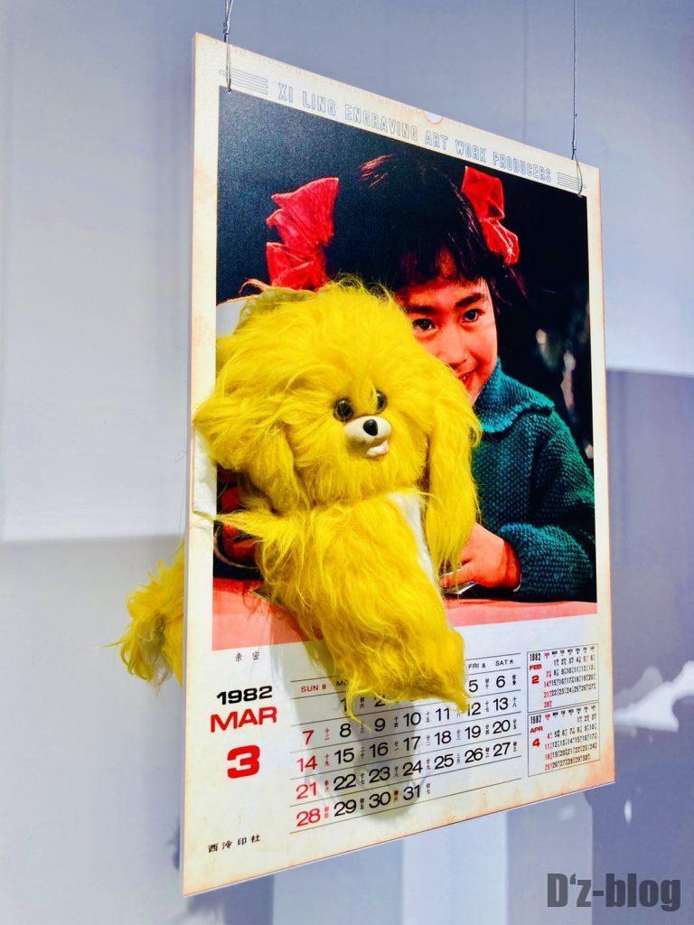 上海80年代博物館子供カレンダー3月