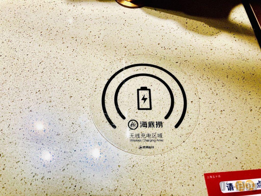 上海海底捞携帯充電スペース