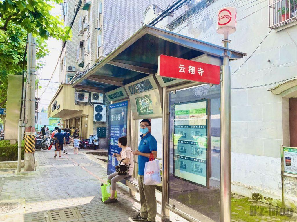 上海南翔バス目的停車駅