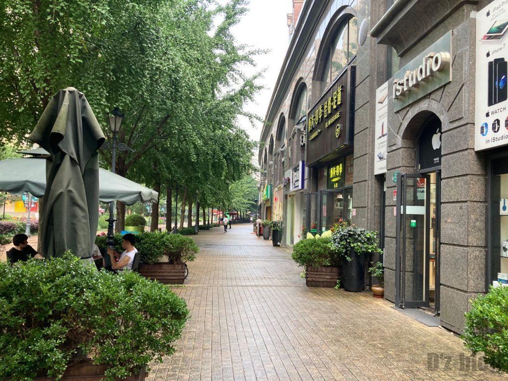 上海黄金城道街テラス