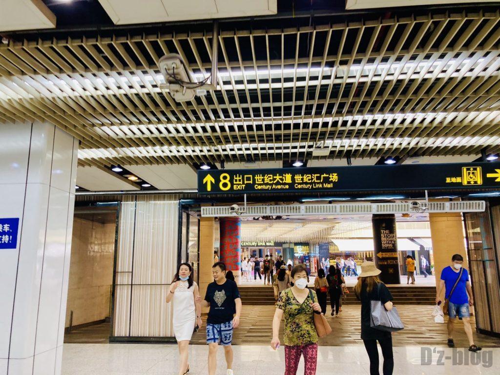 上海世紀大道駅出口