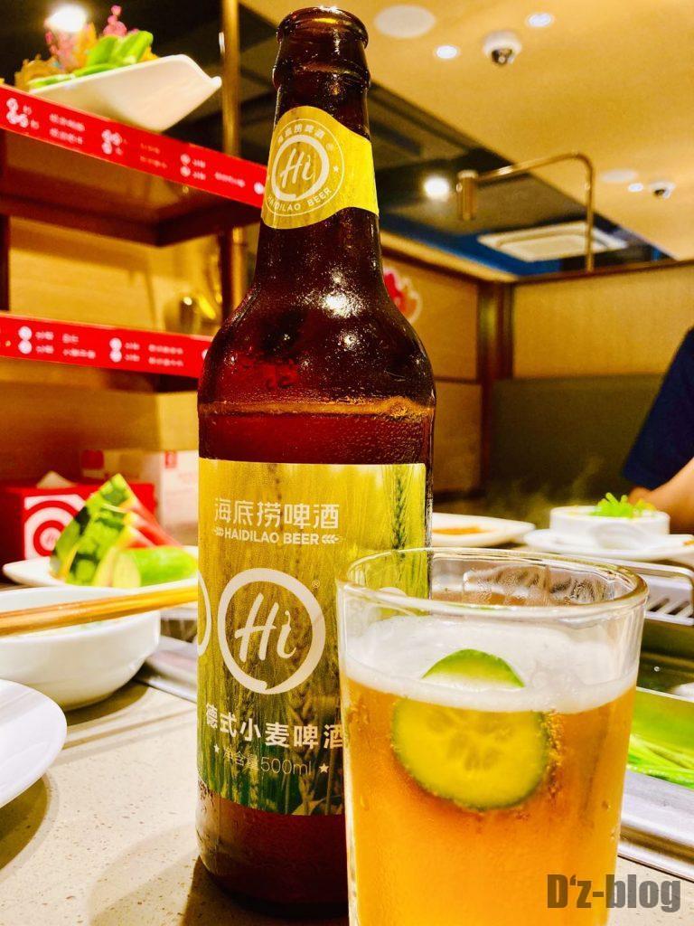上海海底捞ビール