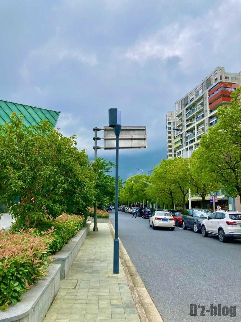 上海锦康路の雨雲