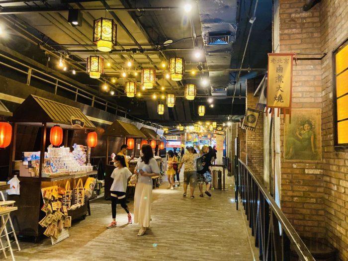 上海1192風情街出店道