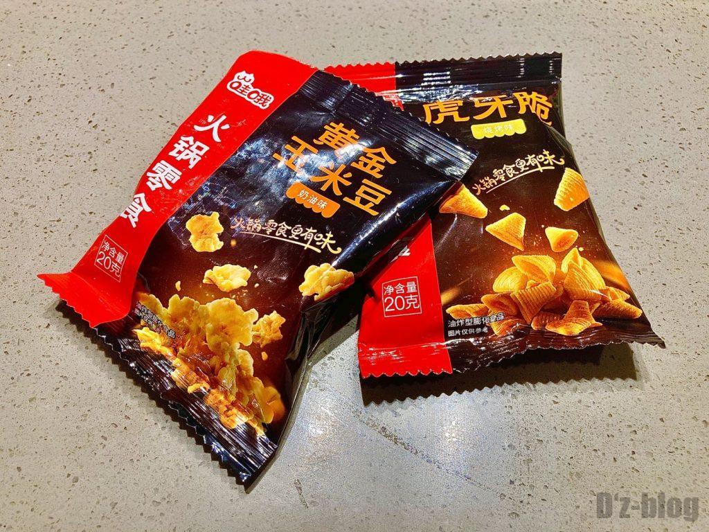 上海海底捞お菓子サービス