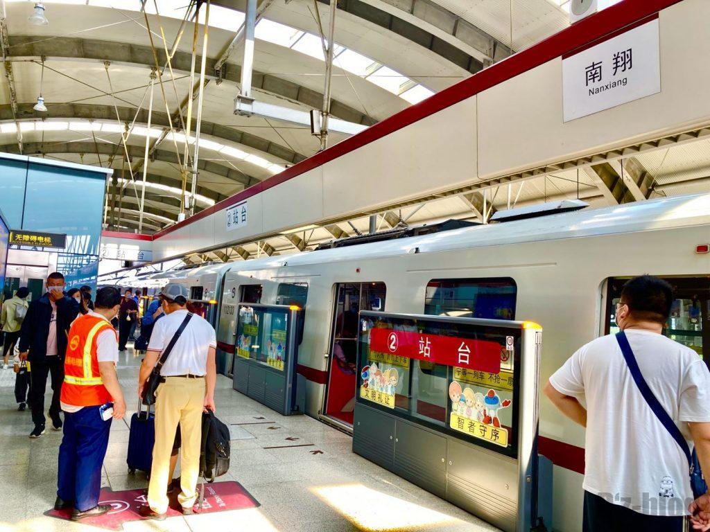 上海南翔駅