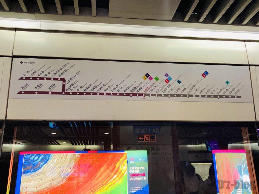 上海南翔乗り継ぎ地下鉄