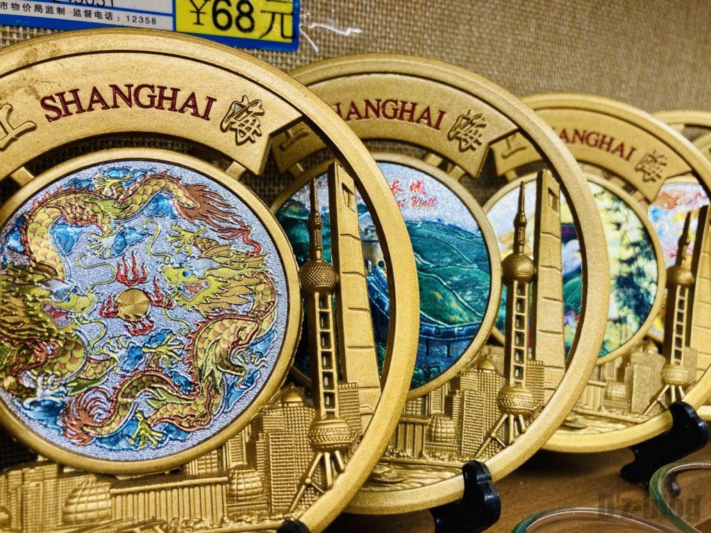 上海豫园上海の土産