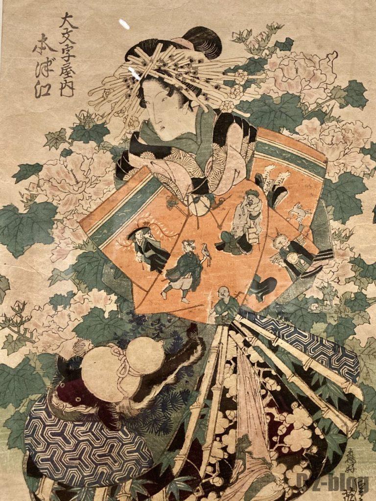 上海浮世絵女性大文字室内