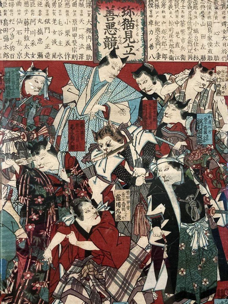 上海浮世絵猫人