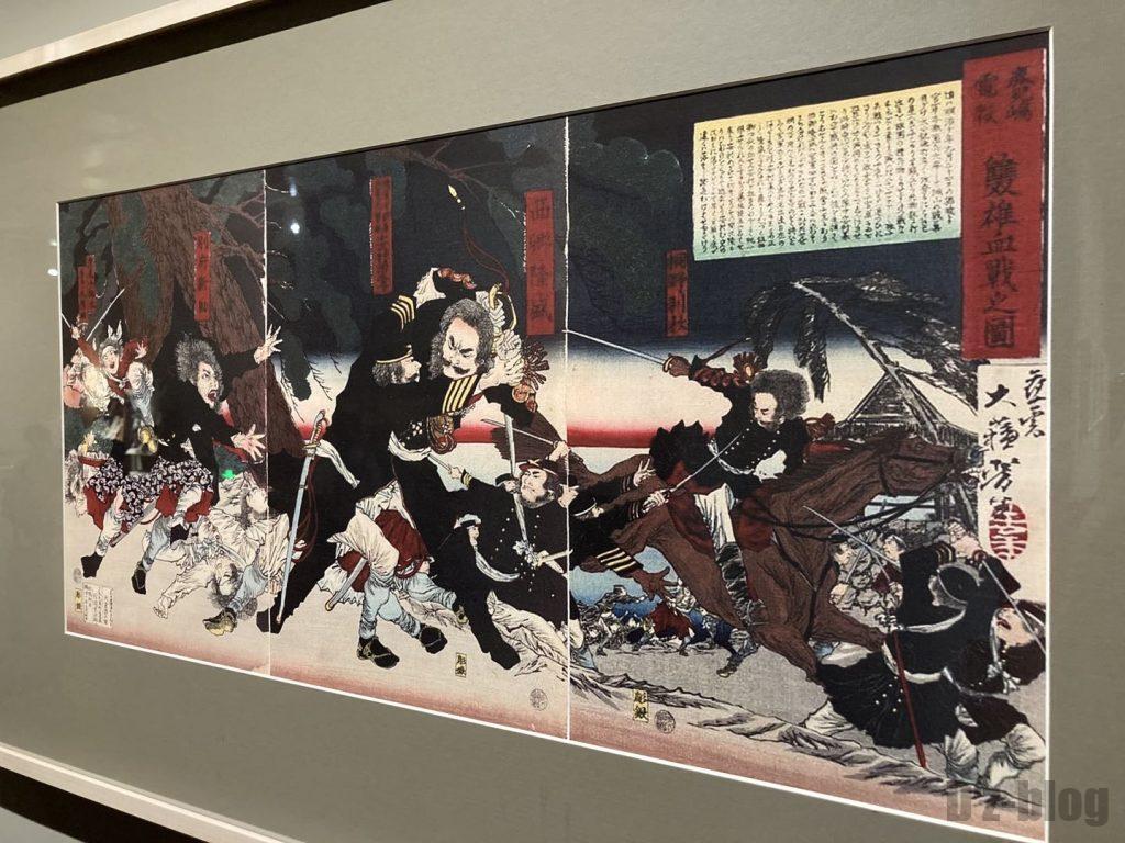 上海浮世絵戦
