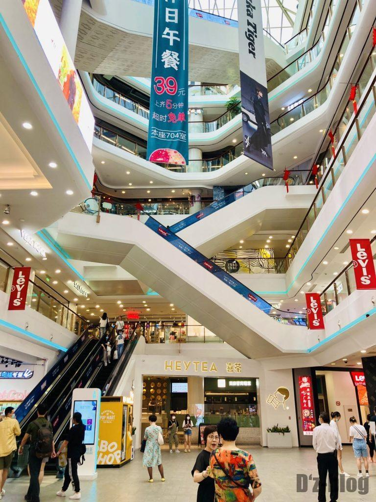 上海失恋博物館が入っているデパート館内