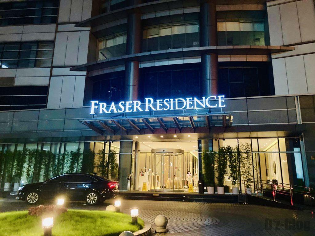 上海FRASERRESIDENCEビル
